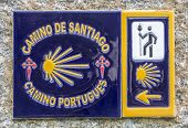 way of Saint James tile - Portuguese way