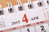 Macro Chinese Calendar 2015 - April with Chinese number word