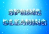 pic of spring-cleaning  - Typographic poster with soap bubble text about spring cleaning - JPG