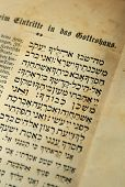 A Czech Reform siddur (prayerbook) for passover from 1860