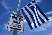 stock photo of jock  - Parking at the Greek cultural festival  - JPG