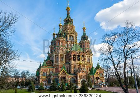 Cathedral Of Saints Peter And