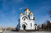 St. Georgy Cathedral