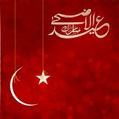 Eid-Ul-Adha-Mubarak or Eid-Ul-Azha-Mubarak, Arabic Islamic calligraphy with hanging moon and star fo