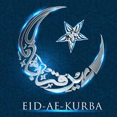Eid-Ae-Qurba or Eid-Ae-Kurba and  Eid-Ul-Adha or Eid-Ul-Azha Mubarak, Arabic Islamic calligraphy for Muslim community festival. EPS 10.