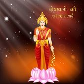picture of laxmi  - Illustration of Hindu goddess Laxmi - JPG