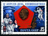 Ussr - Circa 1985: A Stamp Printed In Ussr, Shows Yuri Gagarin, Center Gagarin Cosmonaut Training ,