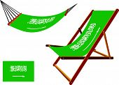Saudi Arabia Hammock And Deck Chair Set