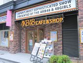 AKB48 Cafe and shop in Osaka Japan