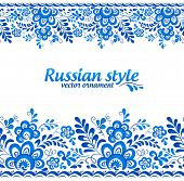 Blue floral borders in Russian style