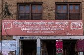Maoist Party Headquarters In Dhulikhel, Nepal