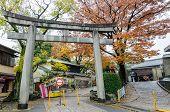 Torii Gate At Fushimi Inari-taisha Shrine In Kyoto, Japan On November 26, 2014. The Inner Shrine Is