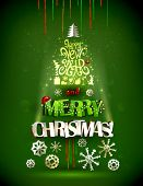 Merry Christmas inscription and Happy New Year!