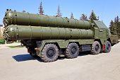 Russische FlaRak komplexen S-300
