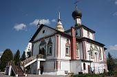 Rússia. Troitskaya Igreja Novo-Golutvin convento no Kremlin de Kolomna.