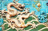 Постер, плакат: Стена девяти Дракон Jiulongbi в парк Бэйхай Пекин Китай Стена была построена в 1756 CE