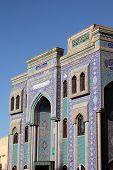 Traditional Iranian Mosque In Dubai