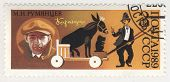 Soviet Clown Mikhail Rumyantsev (pencil) On Post Stamp