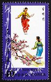 Postage Stamp North Korea 1983 Seesaw, Folk Games