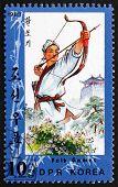 Postage Stamp North Korea 1983 Archery, Folk Games