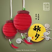 Vector Clay Lanterns of Mid Autumn Festival. Translation, Main: Happy Chuseok (Mid Autumn Festival), Second: Happy Mid Autumn Festival, Stamp: Blessed Feast.