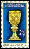Vintage  Postage Stamp. Communion Cup, Of Gyorgy Rakoczy I.