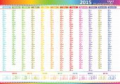 Multicolor 2015 calendar - year of Sheep / Goat