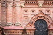 stock photo of epiphany  - Detail of the facade Epiphany church St - JPG