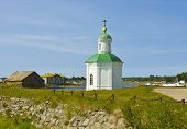 Chapel On Solovki Island, Russia