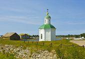 Chapel On Solovki Island, Russia