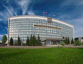 Administración Regional de Perm