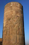 Kom Ombo temple column