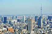 Tokyo aerial
