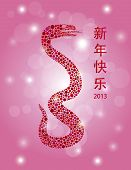 foto of chinese new year 2013  - Chinese Lunar New Year Snake with Polka Dots in Silhouette with Text Wishing Happy New Year in 2013 on Pink Bokeh Background Illustration - JPG