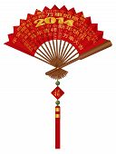 2014 Red Chinese Fan With Greetings Illustration