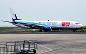 Tacv Airlines Airplane