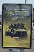 KIEV, UKRAINE - AUG 24, 2014. Ukrainian military propaganda.Poster on billboard.Civil War in Ukraine