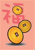 Oriental Ancient Coins Vector Illustration For Chinese New Year