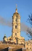 Pochaev's Lavra, Famous Cristian centre in Ukraine