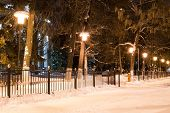 picture of prospectus  - Avenues of the big city at winter night - JPG