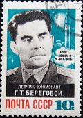 Russia - CIRCA 1968: A stamp printed by Russia shows portrait of astronaut Georgiy Beregovoy
