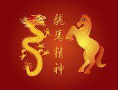 Dragão do ano novo chinês e o espírito do cavalo