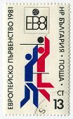 BULGARIA - CIRCA 1981: Postage stamps printed in Bulgaria dedicated to XII Men's European Volleyball