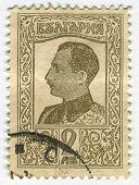 BULGARIA - CIRCA 1926: Postage stamps printed in Bulgaria dedicated to Boris III (1894-1943), Tsar of Bulgaria, circa 1926.