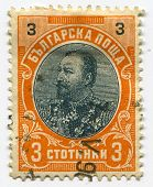 BULGARIA - CIRCA 1901: Postage stamps printed in Bulgaria dedicated to Ferdinand (1861-1948), Bulgar