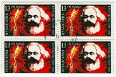 BULGARIA - CIRCA 1988: Postage stamps dedicated to Karl Marx (1818-1883), German philosopher, econom