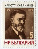 BULGARIA - CIRCA 1988: Postage stamps printed in Bulgaria dedicated to Christo Kabakchiyev (1878-194
