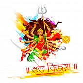 picture of navratri  - illustration of goddess Durga in Subho Bijoya  - JPG