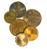 Set Of Israel Coins