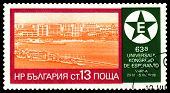 Vintage Postage Stamp. Varna.